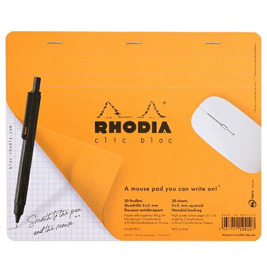 ロディア RHODIA アドバンストマウスパッド5ミリ方眼【デザイン文具】【デザイン おしゃれ】