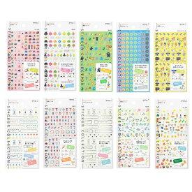 ミドリ 目的に合わせて手帳を楽しく彩る手帳用シール