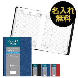 【名入れ 無料】 【手帳 2020年】クオバディス QUOVADIS デイリー 1日1ページ 12×17cm ABP2 アンパラ