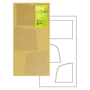 トラベラーズノート TRAVELER'S Notebook リフィル ポケットシール【デザイン文具】 【トラベラーズ レギュラー】【トラベラーズ パスポート】
