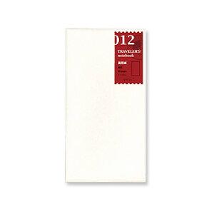 トラベラーズノート TRAVELER'S Notebook リフィル 画用紙【デザイン文具】 【トラベラーズ レギュラー】