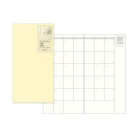 トラベラーズノート TRAVELER'S Notebook リフィル 月間フリー【デザイン文具】 【トラベラーズ レギュラー】