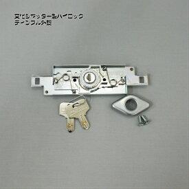 文化シヤッター製ハイロック外錠ディンプル