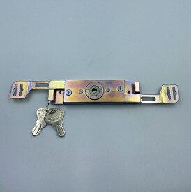 文化シヤッター製ハイロック外錠旧型