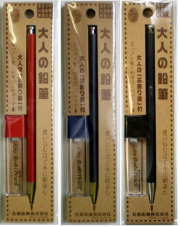 New! North Star pencil and cut adult pencil-Sai / core set luxury domestic 2 mm core 'at'