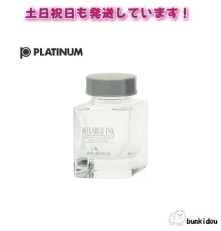 An empty inkbottle (20 ml) [target foreign merchant product] [deferred payment correspondence]