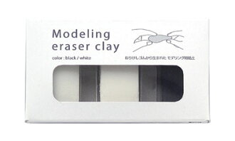 For seed modeling Eraser clay