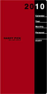 Daigo appointment diary handy pick series for 2,010 years for