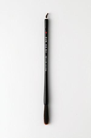 赤ちゃん筆熊野筆桜軸