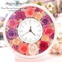 【プリザーブドフラワー】手作り 結婚祝い 記念日 ギフト プレゼント 結婚記念日 花時計 壁掛け フレーム