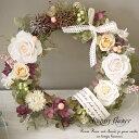 【プリザーブドフラワー】手作り 結婚祝い 記念日 ギフト プレゼント 結婚記念日