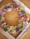 【プリザーブドフラワー】リース 手作り 結婚祝い 記念日 ギフト プレゼント 結婚記念日 造花 アーティフィシャルフラワー キャンドル…
