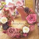 【プリザーブドフラワー】手作り 結婚祝い 記念日 ギフト プレゼント 結婚記念日 アンティーク キャンドルホルダー 敬老の日 母の日