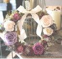 【プリザーブドフラワー】ドライフラワー リース 壁掛け 壁飾り 手作り 結婚祝い 記念日 ギフト プレゼント 結婚記念日 アンティー…