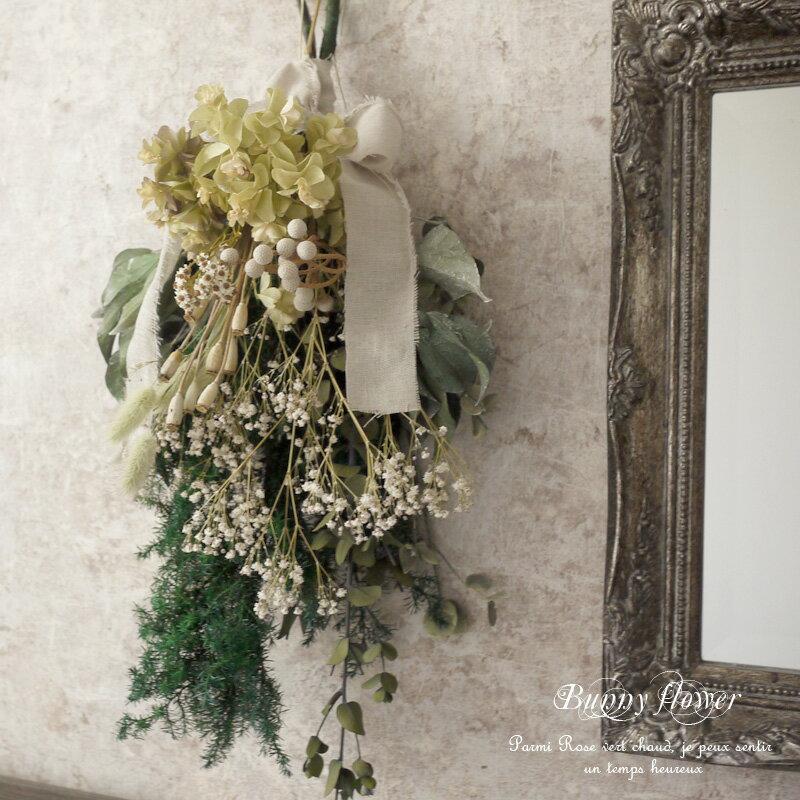 【プリザーブドフラワー】クリスマス リース 壁掛け 壁飾り ボタニカル ドライフラワー インテリア ウォールデコ 手作り 結婚祝い 新築祝い 送料無料