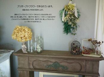 【プリザーブドフラワー】送料無料ドライフラワー手作り結婚祝い新築祝い記念日ギフトウォールデコ壁掛け壁飾りリーススワッグボタニカル