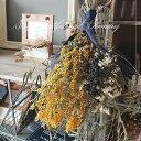 プリザーブドフラワーバニーフラワー ドライフラワーブーケ ドライフラワースワッグ クリスマス リース 壁掛け 壁飾り ボタニカ…