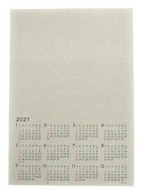 2021年 揮毫用カレンダー(小)265×380mm【30枚以上で販売】@45+税
