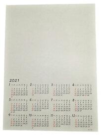 2021年 揮毫用カレンダー(大)390×540mm【20枚〜99枚で販売】@60+税