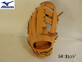 MIZUNO ミズノ 硬式グラブミズノプロ ハガ HAGAフィンガーコアテクノロジー(外野手用)1AJGH20007 サイズ 18N