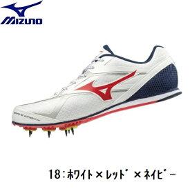 MIZUNO ミズノ 陸上スパイクシューズブレイブウィング FX【ユニセックス】2020春夏モデル U1GA2030