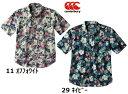 カンタベリーアロハシャツ(メンズ)RA37057