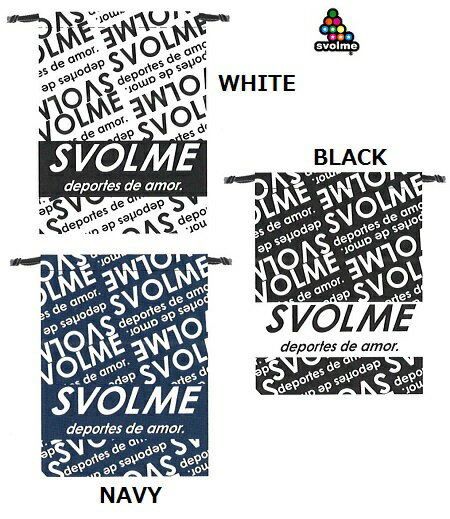 SVOLME(スボルメ)テキストシューズ袋173-53929