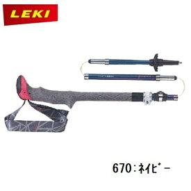LEKI レキ トレッキングポールマイクロバリオカーボン レディー2020モデル 1300416