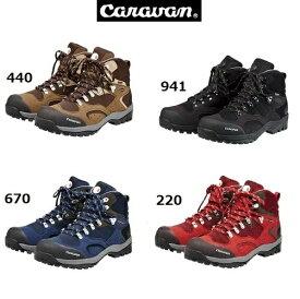caravan キャラバン トレッキングシューズC1-02S