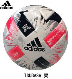 adidasアディダス ツバサ ミニモデルTSUBASA×キャプテン翼  スペシャルエディション レプリカ明治安田生命Jリーグ公式試合球TSUBASA 翼 AFMS115