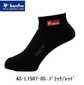 TeamFive チームファイブ ローカット・ソックス(刺繍柄)2020-21モデル AS-L1507・L1508