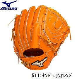 MIZUNO(ミズノ)ソフトグラブ【グローバルエリート】G gear【投手用/右投げ/サイズ11】1AJGS14401