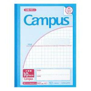 【メール便対応】コクヨ(Campus)キャンパスノート(用途別)(プリント貼付用)10mm方眼ノ-36S10NB