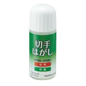 コクヨ切手はがしスポンジヘッド40mlTW-220N