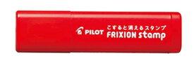【メール便対応】フリクションスタンプパイロットSPF-1201R〜15P