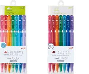 【メール便対応】M5-102C7C/M7-102C7Cユニカラー シャープ 7色セット(カラー芯シャープ7色セット)三菱鉛筆
