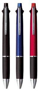 【メール便対応】 多機能ペン(ジェットストリーム 4&1 5機能ペン)0.5mmボール三菱 MSXE5-1000-05