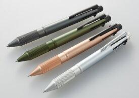 【メール便対応】多機能ペンジェットストリーム 4&1メタル エディション 5機能ペン0.5mmボール+シャープペン0.5mm三菱 MSXE5-2000A-05