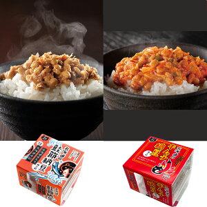 【くま納豆】北海道の鮭節納豆 3個 キムチ納豆 3個 敬老の日 小粒納豆 納豆 詰め合わせ なっとう ナットウ ご飯のお供 ご飯のおとも ごはんのお供 北海道産大豆 極小粒 発酵食品 お取り寄せ