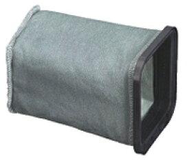 コクヨ 黒板ふきクリーナー 交換用集じん外袋 布製 KS-500ソトブクロN