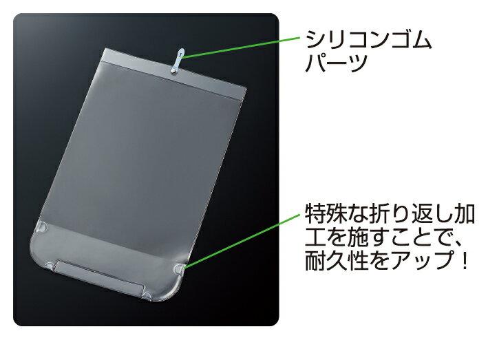 【メ可】コクヨ ランドセルカバー<あんふぁんモデル>クリヤータイプ スク-JA09