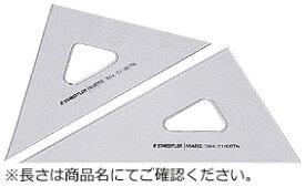 ステッドラー マルス 製図用三角定規 36cm 厚2.5mm 564 36TN
