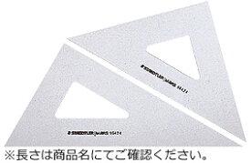 ステッドラー マルス 三角定規 36cm 厚3mm 964 36