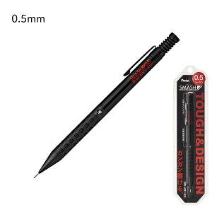 【メ可】ぺんてる シャープペンシル スマッシュ<SMASH> 0.5mm パック入り XQ1005-1N