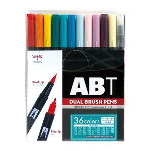 トンボ鉛筆 水性マーカー AB-T デュアルブラッシュペン 36色ベーシックカラーセット AB-T36CBA