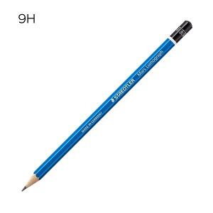 【メ可】ステッドラー マルス ルモグラフ 製図用高級鉛筆【9H】 (12本セット) 100-9H