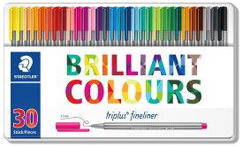 【メ可】ステッドラー トリプラス ファインライナー 細書きペン 30色セット メタルケース入り 334 M30