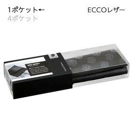 ステッドラー サスティナブルレザーペンケース 1ポケット ECCOレザー 900-LCED1