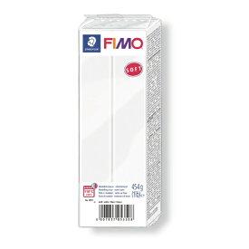ステッドラー CLAY FIMO オーブンクレイ フィモ ソフト ラージブロック <ホワイト> 8021-0