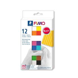 【メ可】ステッドラー CLAY FIMO オーブンクレイ フィモ ソフト ハーフサイズ12色セット 8023-C12-1